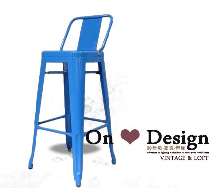 On ♥ Design ❀ 法國復古LOFT工業風Tolix Bar Stool 經典鐵椅 餐椅-76高 藍 特價1400
