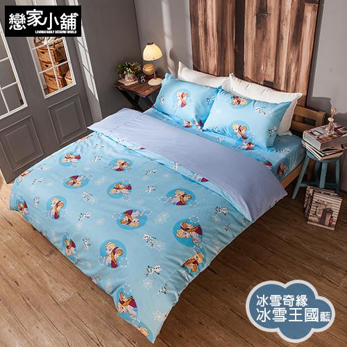 床包 / 單人【FROZEN冰雪王國-藍】含一件枕套,迪士尼冰雪奇緣系列,磨毛多工法處理,SGS認證,戀家小舖台灣製ABF101