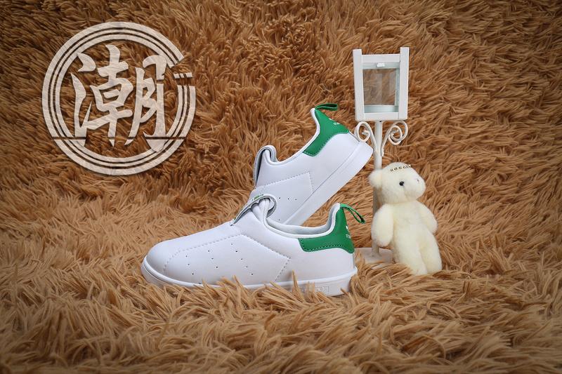 Adidas Stan Smith經典愛迪達史密斯系列 童鞋 白綠 大童鞋 漸變 學步 透氣 經典 百搭【T0072】潮