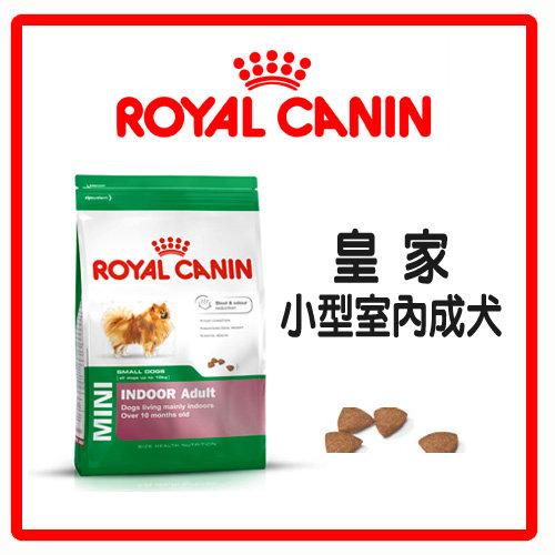 【力奇】Royal Canin 法國皇家 小型室內成犬 PRIA21 1.5kg-380元>可超取(A011A04)