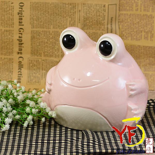 ★堯峰陶瓷★生活小物 日本療癒青蛙公仔 陶瓷蚊香座 蚊香器 可置物 多用途