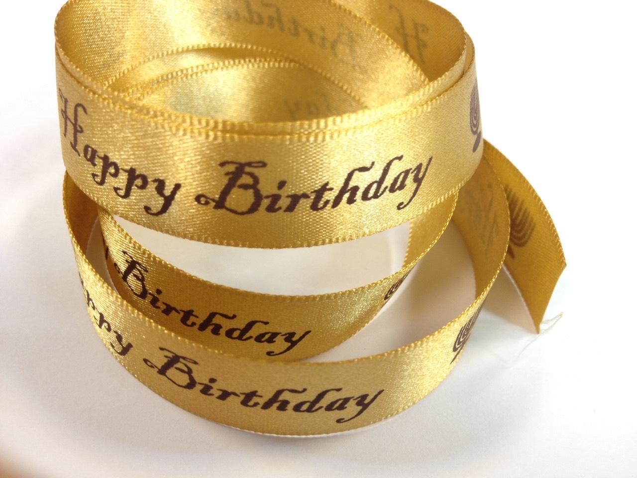 【Crystal Rose緞帶專賣店】雙面緞生日快樂-蠟燭