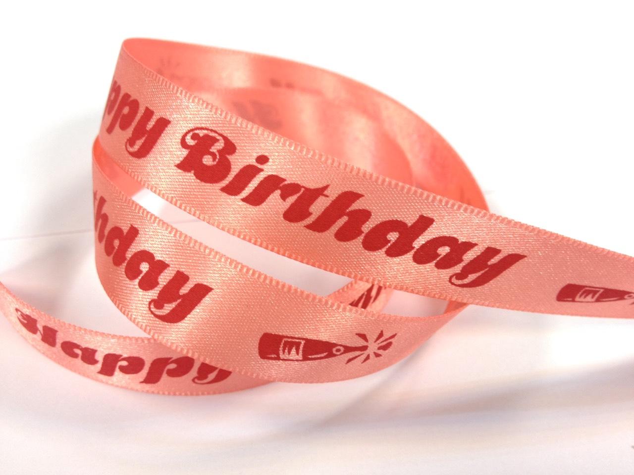 【Crystal Rose緞帶專賣店】雙面緞生日快樂-汽水瓶