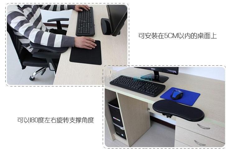 180度旋轉電腦滑鼠手臂護腕專用支撐架(顏色隨機出貨)