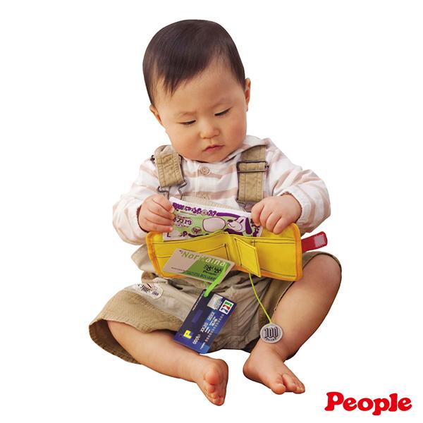 People - 寶寶錢包玩具