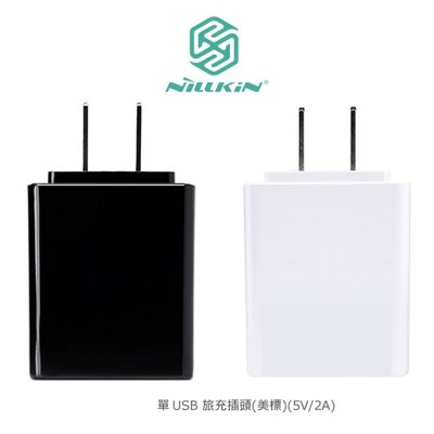 NILLKIN 單 USB 旅充插頭(美標)(5V/2A)BSMI 認證/快速充電/兼容性強/供電穩【馬尼行動通訊】