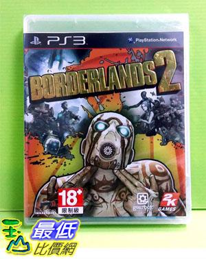 [刷卡價] 全新未拆 PS3 邊緣禁地2  Borderlands 2 英文 亞版