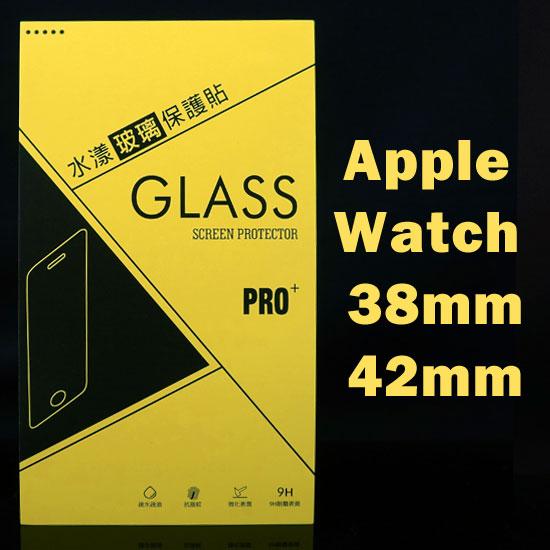 【鋼化膜】Apple Watch 38mm/42mm 智慧手錶鋼化玻璃保護貼/高清防刮保護膜/鋼化玻璃膜/防爆膜