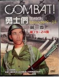 勇士們 19-24集 DVD