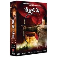 貞觀之治 1-28集 (全50集) DVD