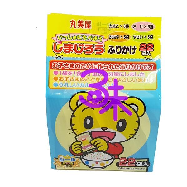 (日本) 丸美屋22袋飯友-巧虎 1包 44 公克(2g×22袋) 【4902820120325】 (巧虎飯友飯司拌飯料 巧虎 飯友香鬆 巧虎拌飯鬆