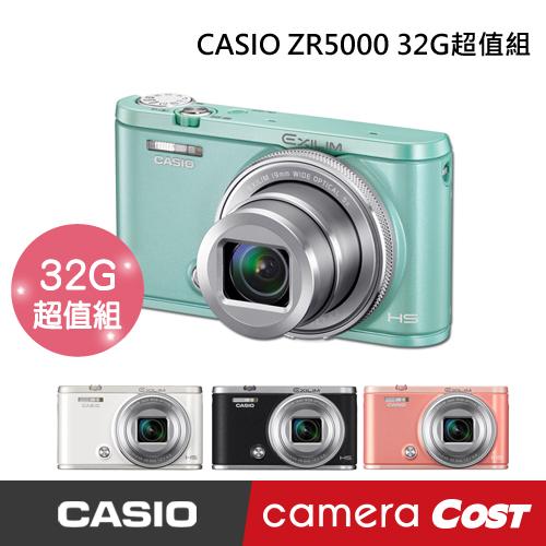 【32G套餐一】CASIO ZR5000 EX-ZR5000 數位相機 公司貨 自拍 美肌 翻轉螢幕 新一代 ZR3500 ZR3600