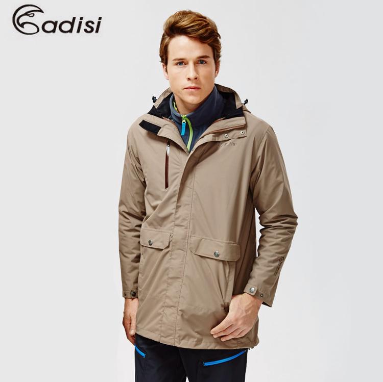 ADISI 男二件式長版防水透氣保暖外套(內件羽絨)AJ1521073(S-3XL)/ 城市綠洲專賣(防潑水、防潑油、羽絨、兩件式、機能性布料)