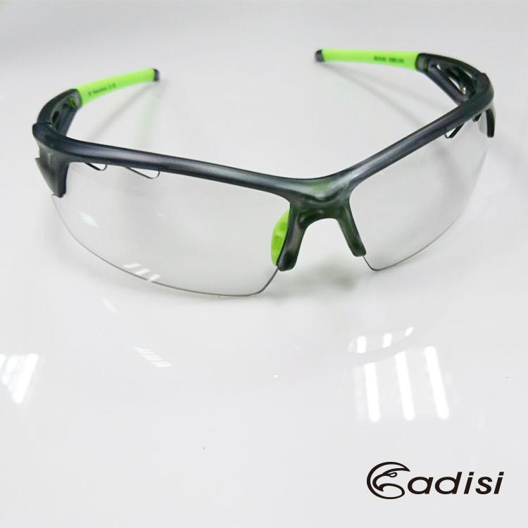 ADISI 感光變色太陽眼鏡AS16181 / 城市綠洲 (墨鏡.變色片.單車)