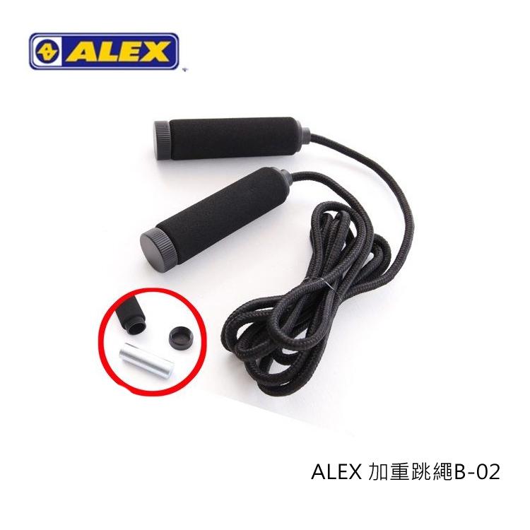 ALEX 加重跳繩B-02/城市綠洲(運動.JUMP.比賽.選手專用)