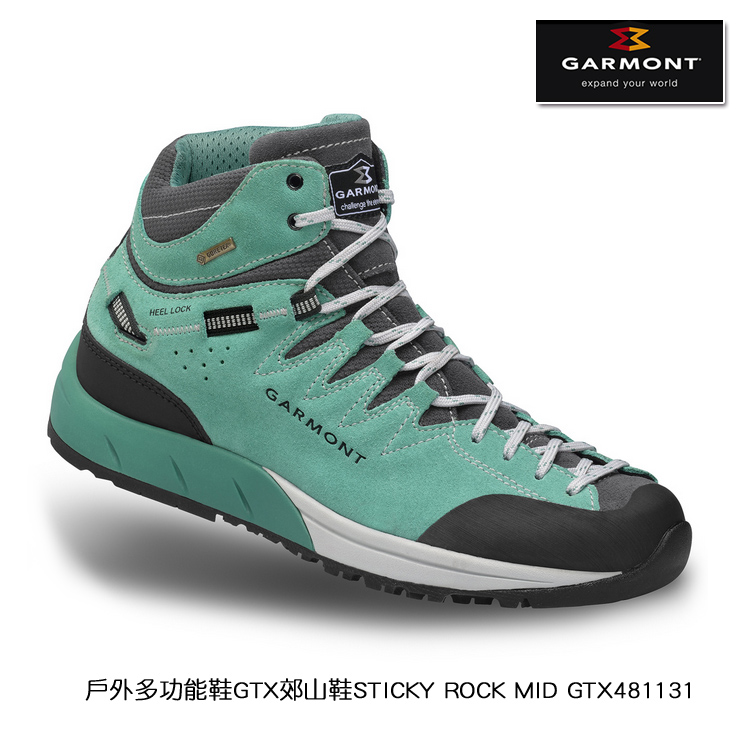 GARMONT 戶外多功能鞋GTX郊山鞋STICKY ROCK MID GTX481131/612 女款/城市綠洲(登山鞋、GORETEX、防水、黃金大底)