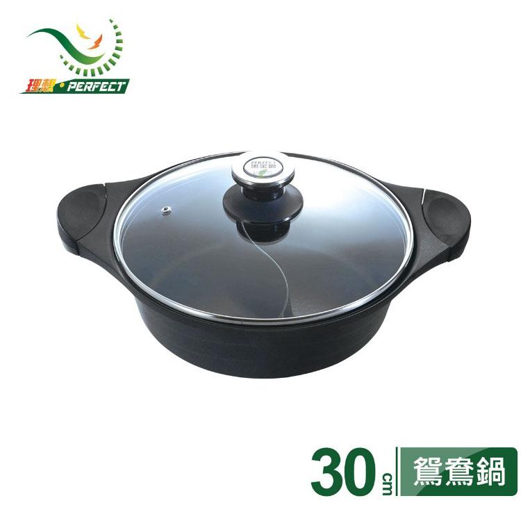 Perfect 日式黑金鋼鴛鴦鍋 / 城市綠洲 (鴛鴦鍋、鍋具)