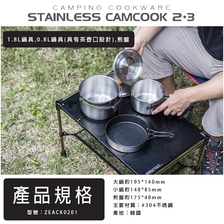兩鍋一煎盤,附收納袋