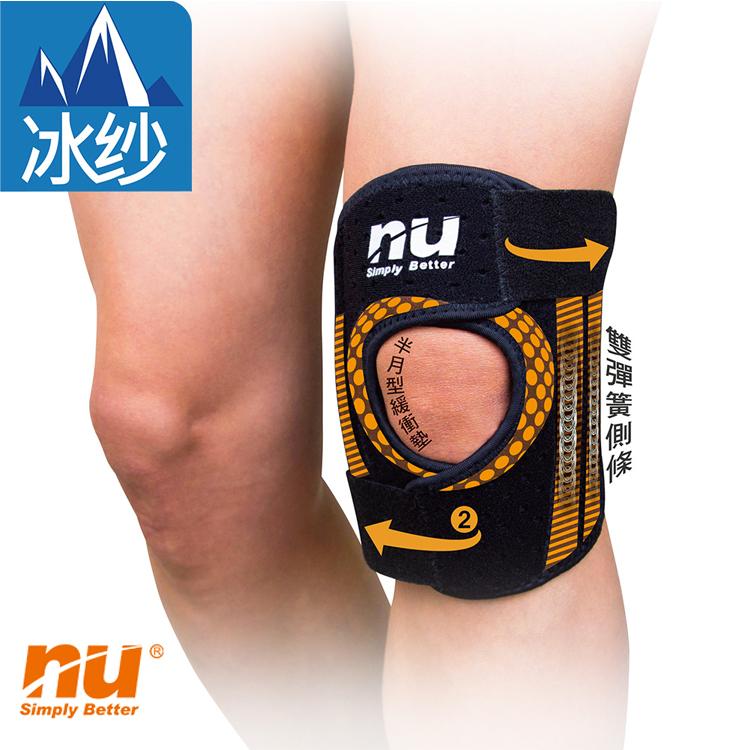NU 冰紗可調式護膝 /城市綠洲(恩悠、鈦鍺、Germdian、護具)