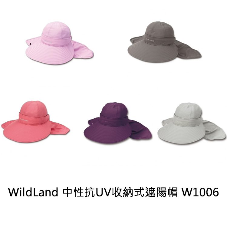 WildLand 中性抗UV收納式遮陽帽W1006/城市綠洲(抗UV.遮陽帽、大盤帽、休閒帽、釣魚帽、漁夫帽、登山帽)