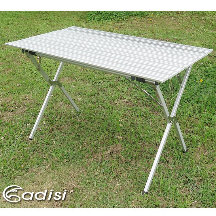 ADISI 四人鋁捲桌AS15075 / 城市綠洲 (便攜、戶外露營、輕巧、鋁合金材質)