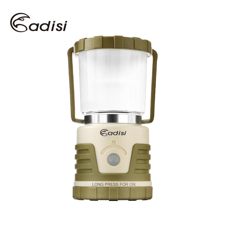 ADISI  LED多段式營燈 AS15019 (MAX530流明) / 城市綠洲專賣(LED燈.夜燈.手電筒.露營燈)