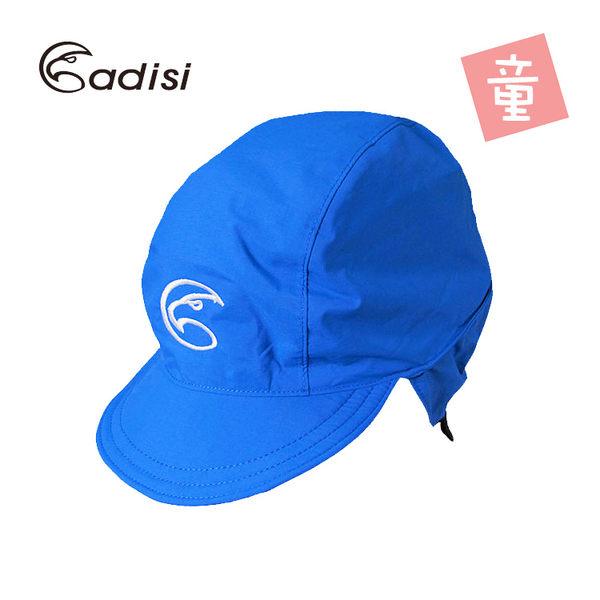 ADISI 防水保暖護耳帽AS12136 / 城市綠洲專賣(防曬帽.防水帽.保暖帽.棒球帽.鴨舌帽)