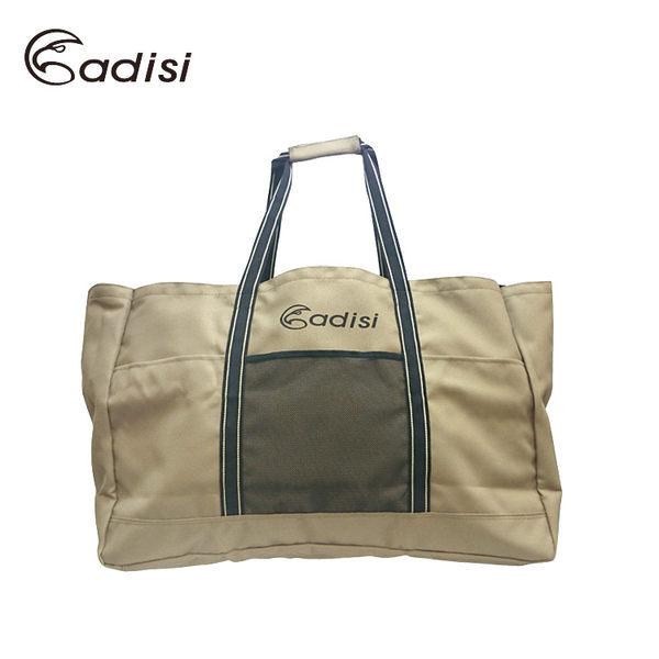 ADISI 睡袋收納袋 AS15063 / 城市綠洲(萬用收納袋.袋子)