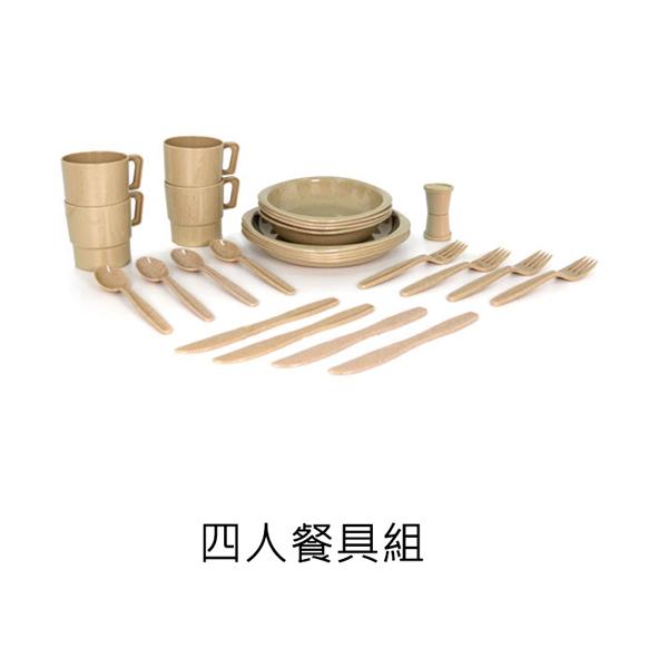 四人餐具組 HC-001D/城市綠洲(餐具.叉子.湯匙.刀子.登山露營)