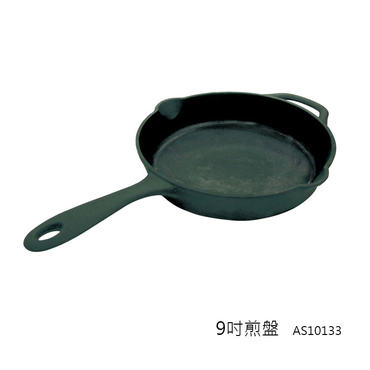 ADISI 9吋煎盤 AS10133 城市綠洲專賣 /鑄鐵系列+生鐵製+平面+內外霧黑琺瑯/烤肉,戶外野炊也適用