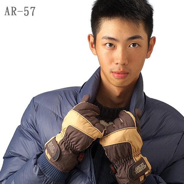 Snow Travel 美國PRIMALOFT防水透氣手套AR-57/城市綠洲 (雪之旅.保暖手套.男女保暖手套)
