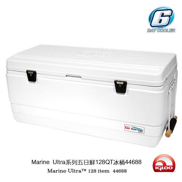 Igloo MARINE UL系列六日鮮128QT冰桶44688 (121L) 加強版/ 城市綠洲專賣(美國製造、保冷、保鮮)