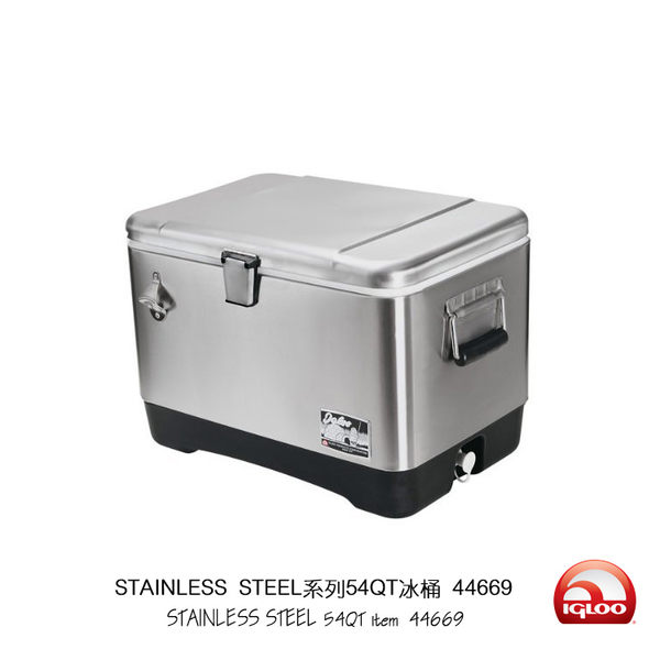 Igloo STAINLESS STEEL系列54QT冰桶44669 (51L) / 城市綠洲專賣(保冷、保鮮、304不鏽鋼)