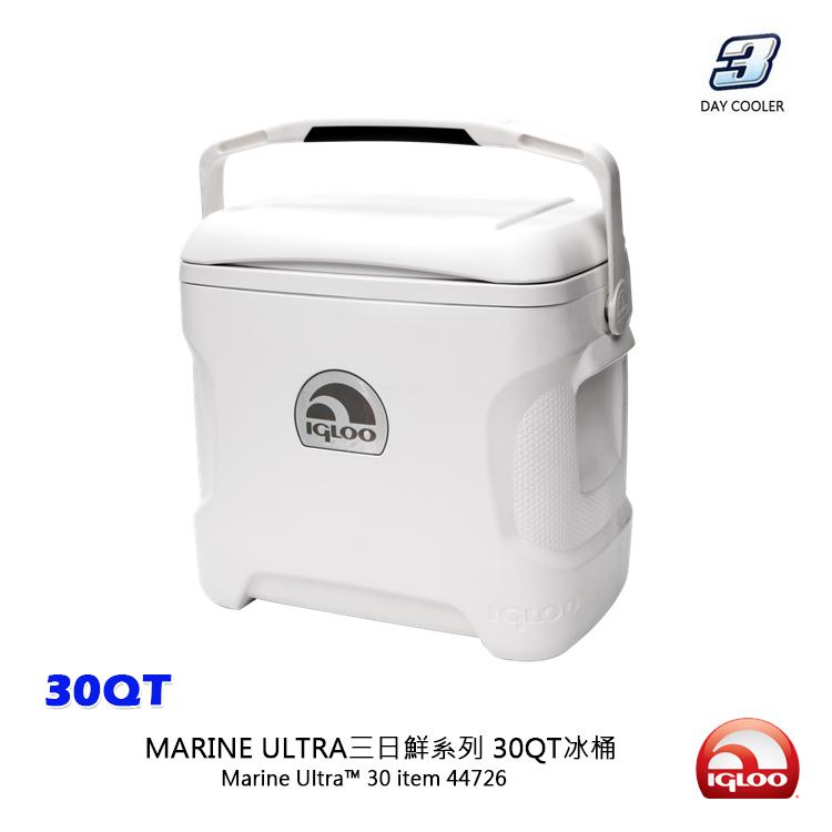 【熱賣中】Igloo MARINE UL系列三日鮮30QT冰桶44726 / 城市綠洲 (抗UV、保鮮保冷、露營、戶外、保冰)