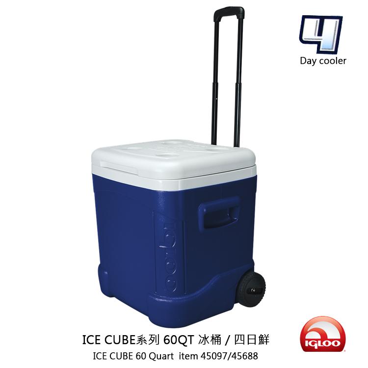 ★四日鮮★ IgLOO ICE CUBE系列60QT冰桶45097.45688 56L/城市綠洲專賣(保鮮、保冷、美國製造、露營旅行、保冷達四日、4日)