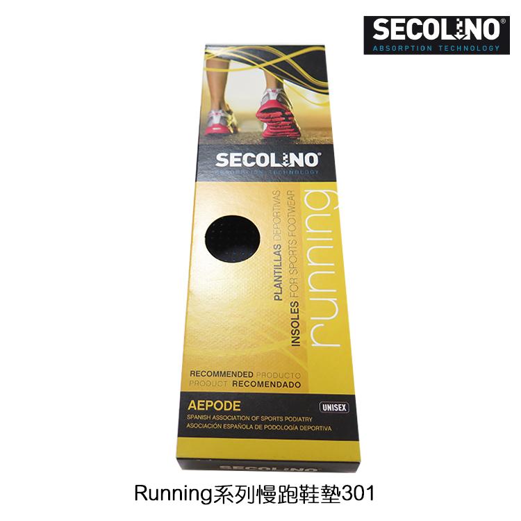 SECOLINO Running系列慢跑鞋墊301/城市綠洲(慢跑、跑步、健走、健行)