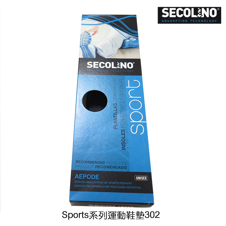 SECOLINO Sports系列運動鞋墊302/城市綠洲(慢跑、跑步、健走、健行)