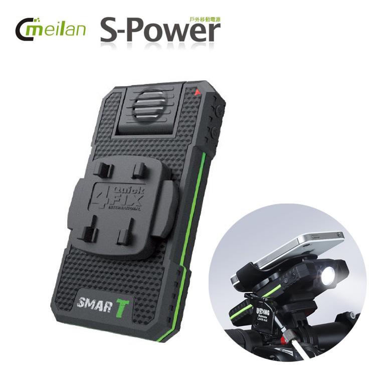 S-Power X2 自行車戶外移動電源 / 城市綠洲(行動電源.手電筒300流明)