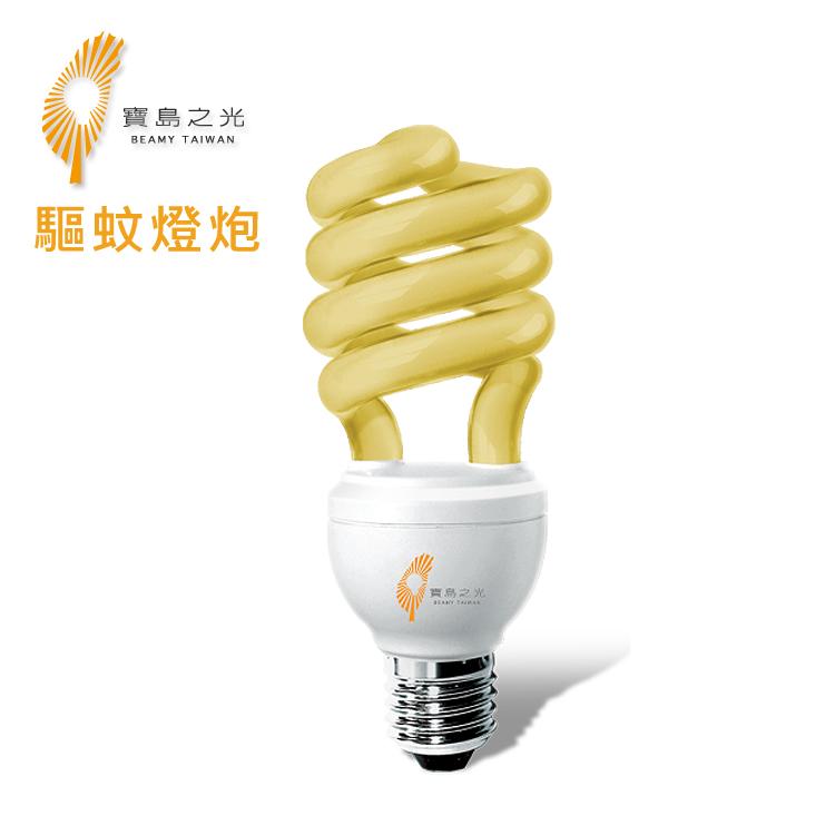 寶島之光 驅蚊燈泡 120V/23W / 城市綠洲 (省電燈泡.環保.防蚊蟲)