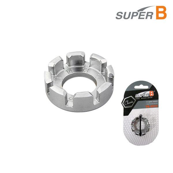 Super B 調整鋼絲板手5510 /城市綠洲(自行車、腳踏車、工具、拆裝、拆卸)