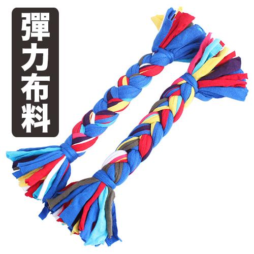 【小樂寵】五彩彈力棉辮子潔牙繩玩具