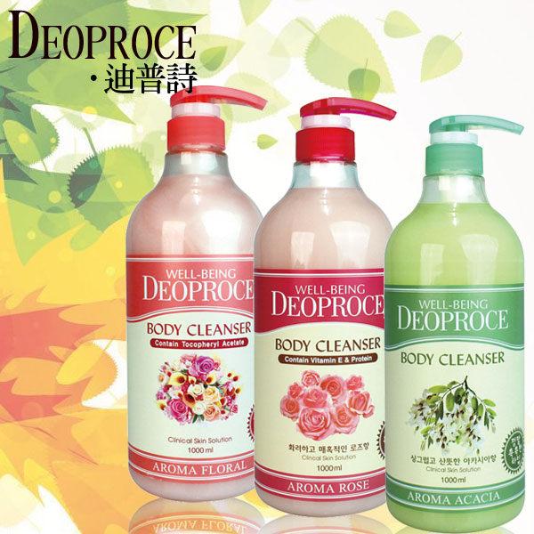 韓國 Deoproce 迪普詩 綠色生活沐浴乳 1000ml 玫瑰/花卉/槐花 任選《BELLE 倍莉小舖》