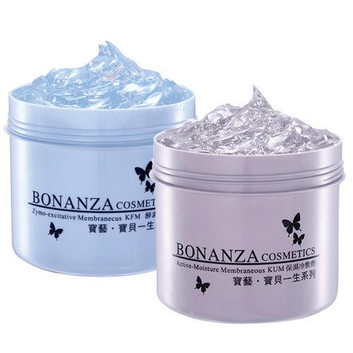 寶藝 BONANZA 保濕冷敷劑550g+酵素冷膜550g 贈SexyLook面膜5片《Belle倍莉小舖》