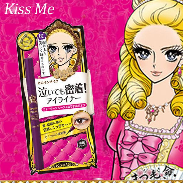 Kiss Me 奇士美 花漾美姬 華爾滋淚眼 防水眼線液筆 眼線液筆 0.4ml ★BELLE 倍莉小舖★