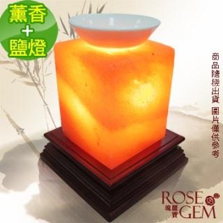 【瑰麗寶】清玉薰香精油鹽晶燈
