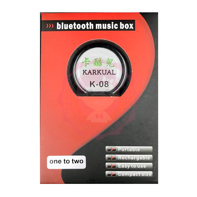 KARKUAL 無線藍芽麥克風合唱分享器 雙藍芽發射器【庫奇小舖】