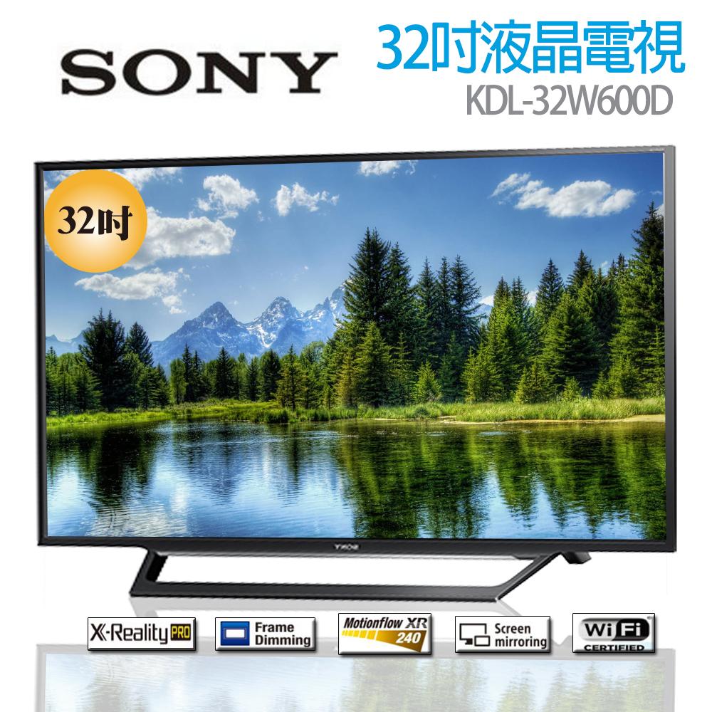 SONY 2k高畫質32吋液晶電視 KDL-32W600D