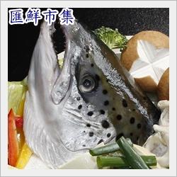 【海鮮嚴選】鮮凍鮭魚頭(剖半)- 525g±10%,含10%冰重