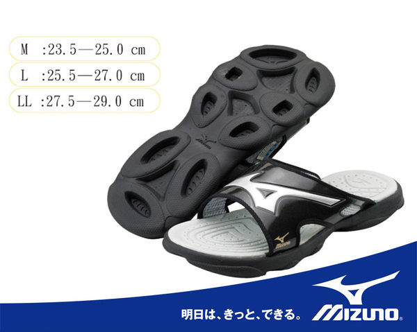 MIZUNO美津濃 運動拖鞋 GLOBAL ELITE SANDAL 2KJ-10503