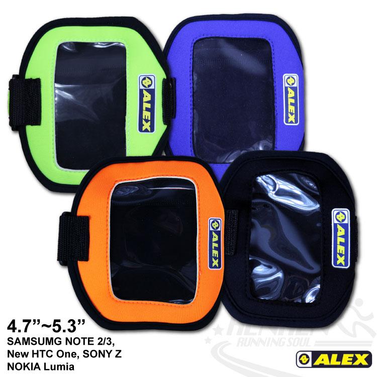 ALEX丹力 臂戴式手機套.手臂包(藍/黃/橘4.7~5.3吋)自行車.慢跑專用.可觸控。Q-0203/Q-0303/Q-0403